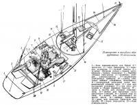 Планировка и палубное оборудование 12-метривика
