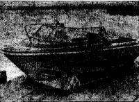 Пластмассовый водометный катер «Крым-4»