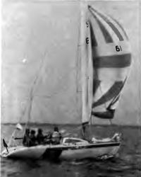 Победитель первого этапа яхта «Поларис» на дистанции