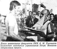 Победитель соревнований Петр Воногов
