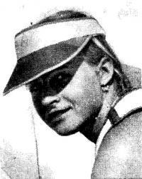 Победительница Кубка СССР в классе «470» Лариса Москаленко