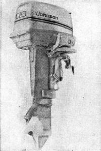 Подвесной мотор «Джонсон-25»