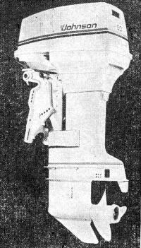 Подвесной мотор «Джонсон-50»
