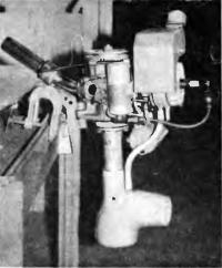 Подвесной водометный моторчик «Мул»