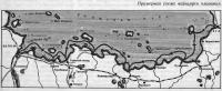 Примерная схема маршрута плавания