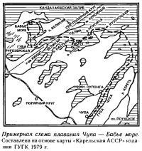 Примерная схема плавания Чупа — Бабье море