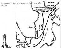 Примерная схеме дистанций «Операции Парус-88»