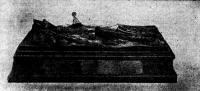 Приз Хэрмсворта — изображен момент гонки моторок е открытом море