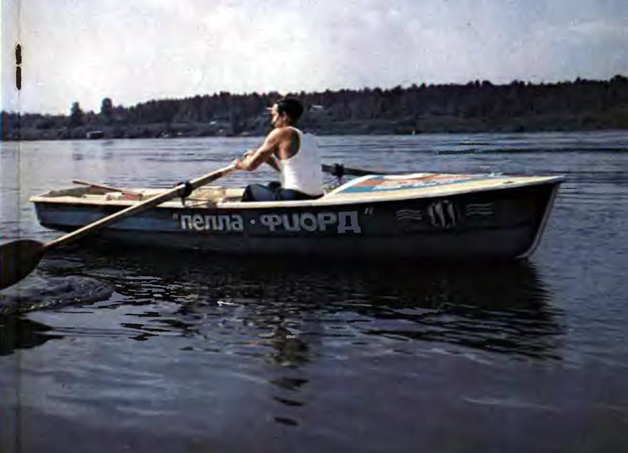 плавание на лодке