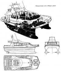Прогулочная яхта «Мэрин уэйв»