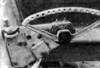 Пульт управления по правому борту