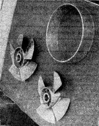 Рабочие колеса водомета