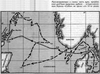 Рассматриваемая в статье часть пути, пройденного барком «Седов»
