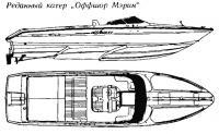 Реданный катер «Оффшор Мэрин»