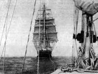 Редкий вариант: буксировка яхты «Крузенштерном» на переходе в Сидни