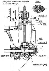Редуктор подвесных моторов семейства «Вихрь»