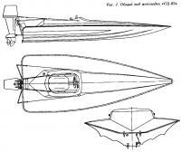 Рис. 1. Общий вид мотолодки «СЦ-82»