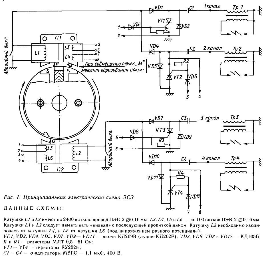 Ветерок 8 схема зажигания фото 663