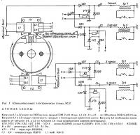 Рис. 1. Принципиальная электрическая схема ЭСЗ