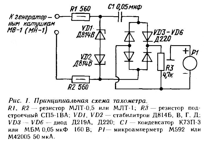 Тахометр дизельного двигателя схема