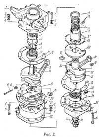 Рис. 2. Картер двигателя