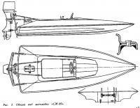Рис. 2. Общий вид мотолодки «СЖ-85»