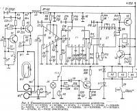 Рис. 2. Принципиальная схема спасательно-сигнального устройства