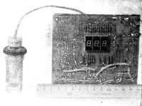Рис. 4. Приемник с трехразрядным цифровым индикатором