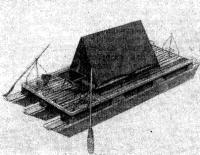Рис. 5. Плот-палатка для туристского сплава по рекам