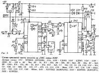 Рис. 5. Схема приемной части эхолота на ЛМС серии К237