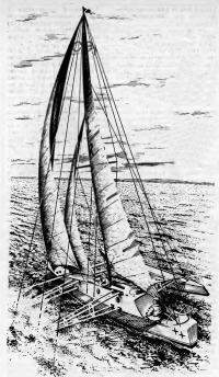 Рисунок тримарана «Таис-3» на ходу