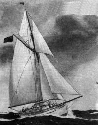 Рисунок яхты Е. Войшвилло