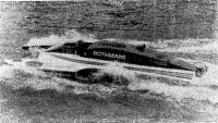 «Ротманс Уорлд Лидер» устанавливает мировой рекорд