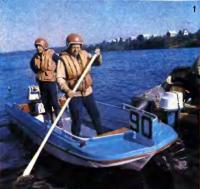 Рыболовно-хозяйственная мотолодка «Обь-ЗМ»