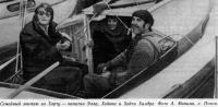 Семейный экипаж из Тарту — капитан Элла, Хейкки и Хейти Халдре