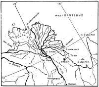 Схема ленской дельты