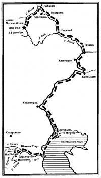 Схема маршрута плавания Нальчик — Москва