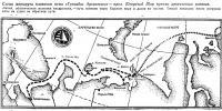 Схема маршрута плавания яхты «Гренада»