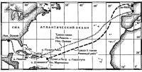 Схема маршрутов трансатлантических гонок Ла-Рошель—Новый Орлеан и «Ромовый рейс»