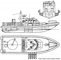 Схема общего расположения катера