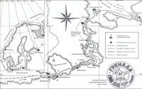 Схема плавания «Гренады»