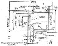 Схема стакана редуктора 2.212-001