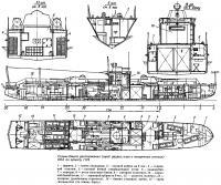 Схемы общего расположения БКА по проекту 1124