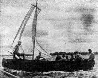 Шлюпка старшины Татаринцева первой подняла паруса