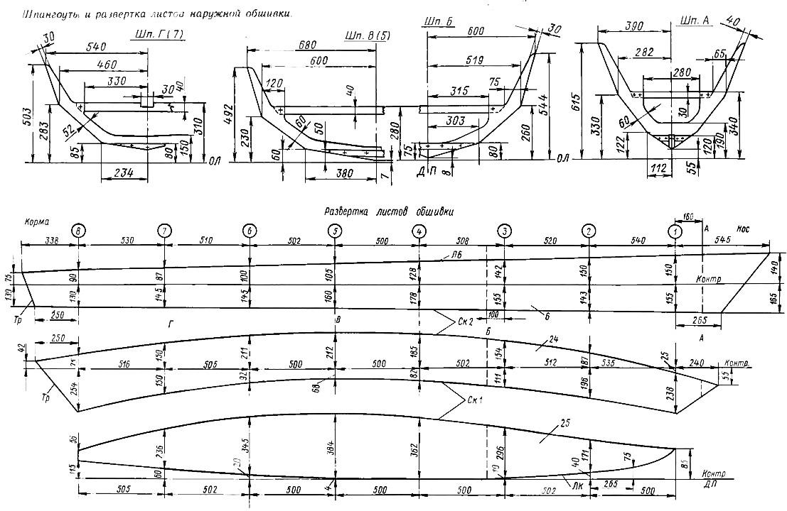 чертежи лодок методом склей-сшей