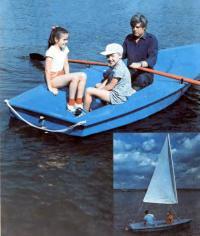 Швертбот «Юниор» на веслах и под парусом