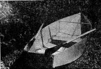 Складная металлическая лодка «Кулик»