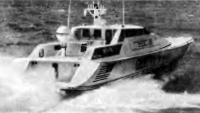 Скоростной океанский катер