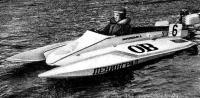 Скутер класса OB на воде