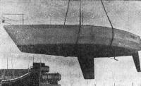 Спуск яхты «Виймси» в гавани ОПЦ в Таллине
